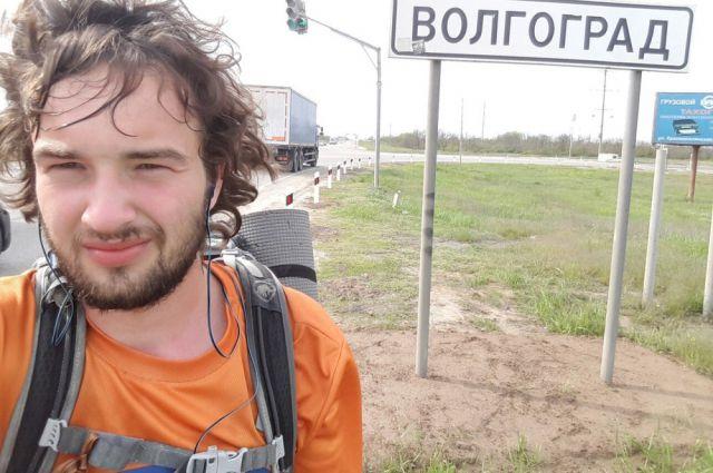В Волгограде Кирилла ждали представители Горно–металлургического профсоюза из Магнитки.