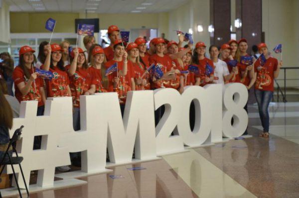 В Ростове-на-Дону стартовала кампания по набору волонтеров к чемпионату мира по футболу 2018 года и Кубка Конфедераций ФИФА-2017.
