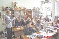 Владислав Галимов, победитель конкурса «Учитель года Красноярского края - 2016».