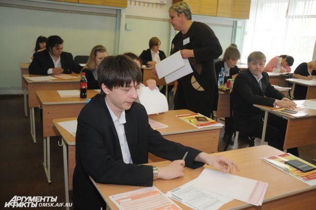 Завтра томские школьники будут сдавать ЕГЭ побазовой математике