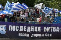 Калининградская «Балтика» может остаться в ФНЛ.