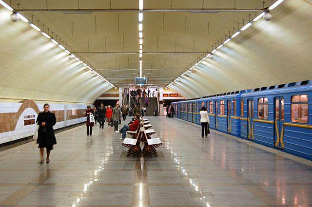 Киевский метрополитен.