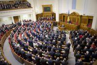 Депутаты в сессионном зале парламента