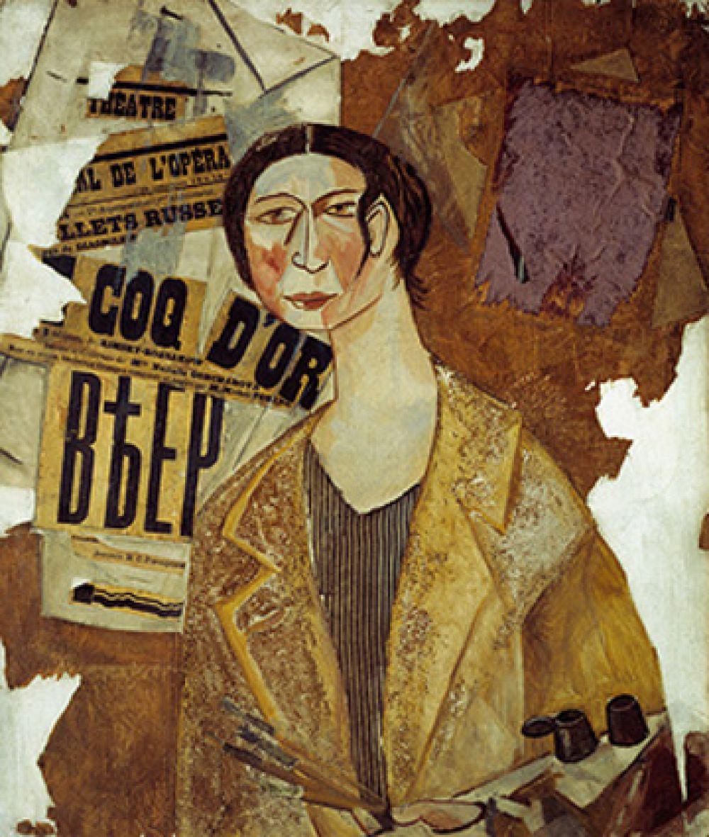 «Портрет Натальи Гончаровой», 1915 год.