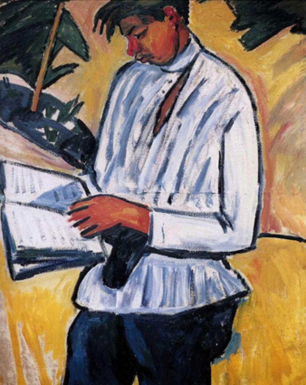 «Портрет поэта Велимира Хлебникова», 1910 год.