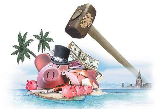 Не все чиновники показали свои доходы.