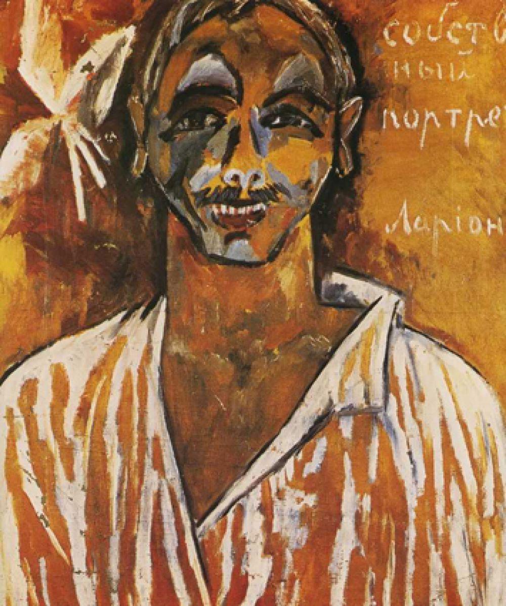 «Собственный портрет», 1910 год.