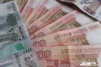 ЕС выделит 57 млн евро на приграничное сотрудничество с Калининградом.