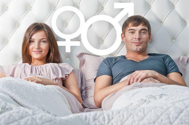 Сколька переходный период меж секса до секса