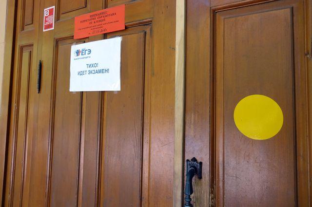 09:170106 июня 5,5 тысяч выпускников Тюменской области сдают профильную математикуЭкзамен продлится 3 часа 55 мину