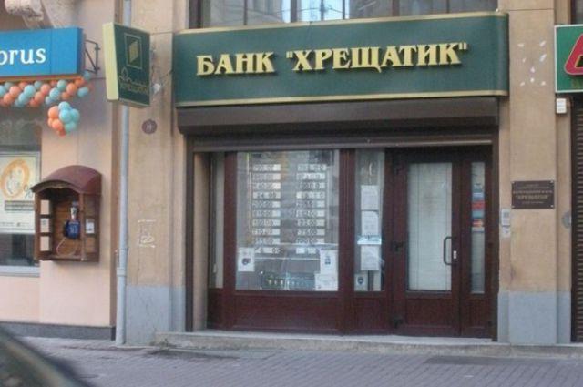 Отделение банка «Хрещатик»