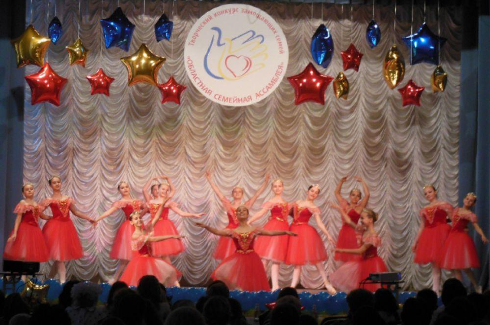 Конкурс «Семья – основа державы» организовало Министерство образования Ростовской области. К участию были приглашены приемные и замещающие семьи из Ростова-на-Дону и области.