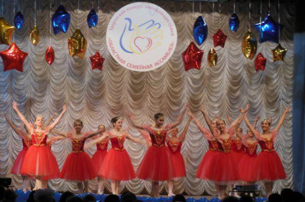 Финальный этап творческого конкурса замещающих семей «Областная семейная ассамблея» состоялся первого июня во Дворце творчества детей и молодежи донской столицы.