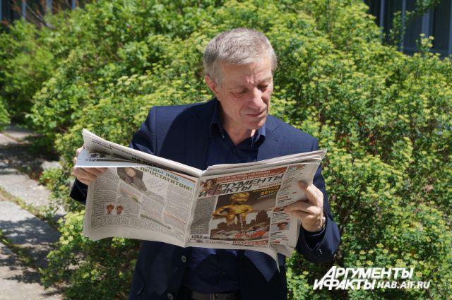 Валерий Халилов с интересом листает