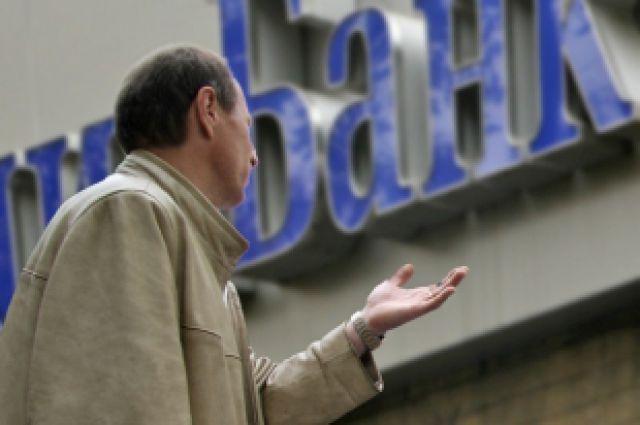 Фонд гарантирования вкладов продлил ликвидацию трех банков