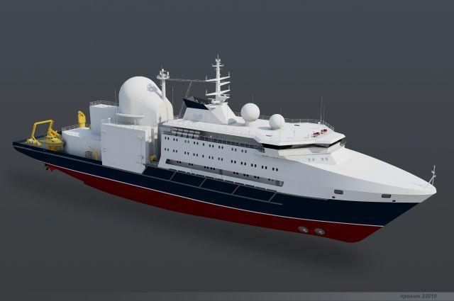 В Калининграде построят судно для исследования Мирового океана и его дна.