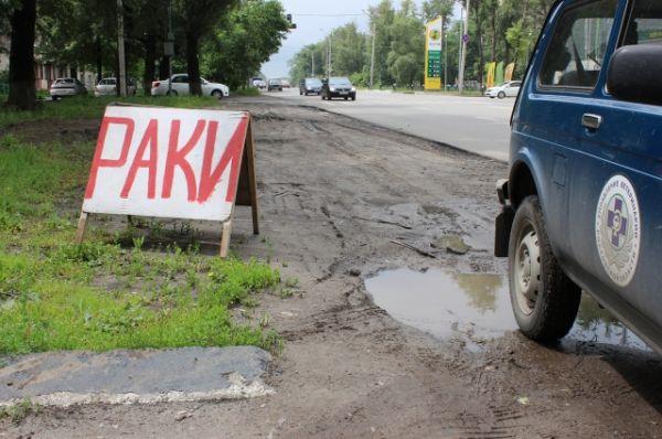 Сразу три факта нарушений правил хранения и реализации сельскохозяйственной продукции в Ростове-на-Дону выявлено в ходе рейда.