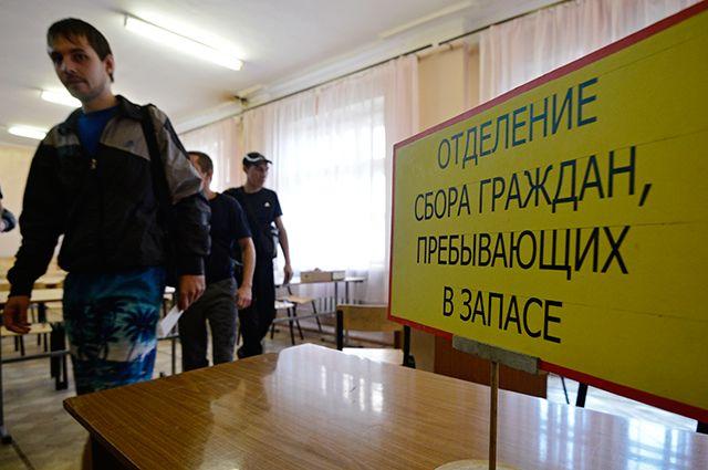 Граждане, пребывающие в запасе, призванные для прохождения военных сборов в военном комиссариате.