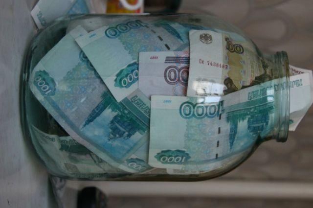 В НСО будут стимулировать привлечение инвестиций