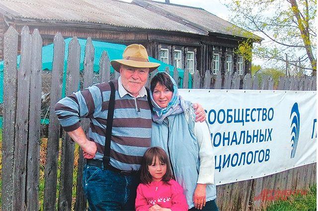 Профессор Покровский с женой Ульяной и дочкой Ярославой: благодаря учёным многое в селе можно сохранить.