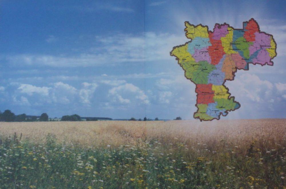 4 место - Ульяновская область