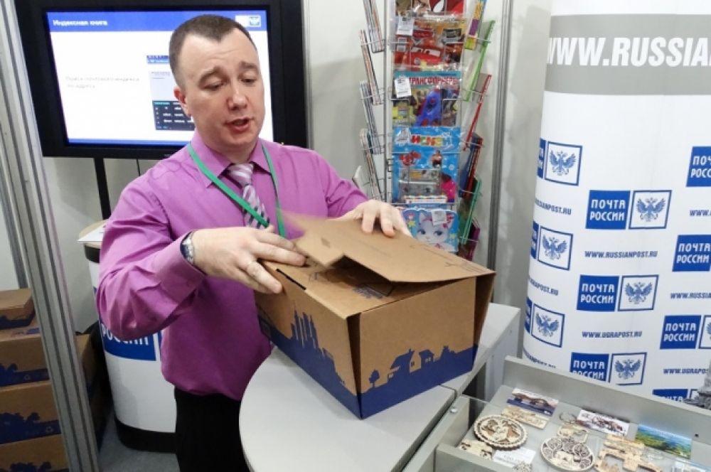 """А """"Почта России"""" представила новые коробки для посылок."""