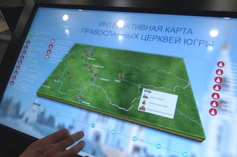 Интерактивная карта православных храмов округа.