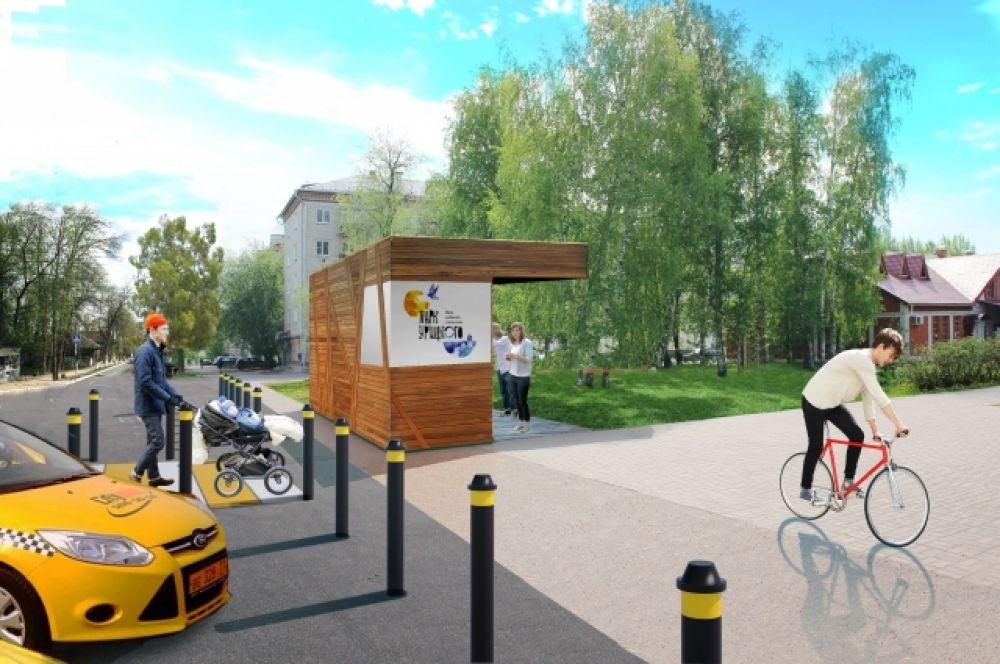 С ул. Васильченко организуют парковку, будут и велодорожки