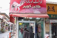 Магазин с верблюжатиной - цену на мясо субсидирует правительство.