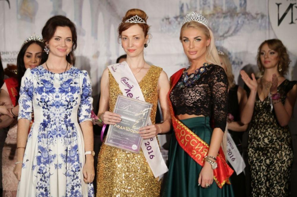 1-я вице-леди конкурса «Гранд Леди Шарм» Людмила Чернова.