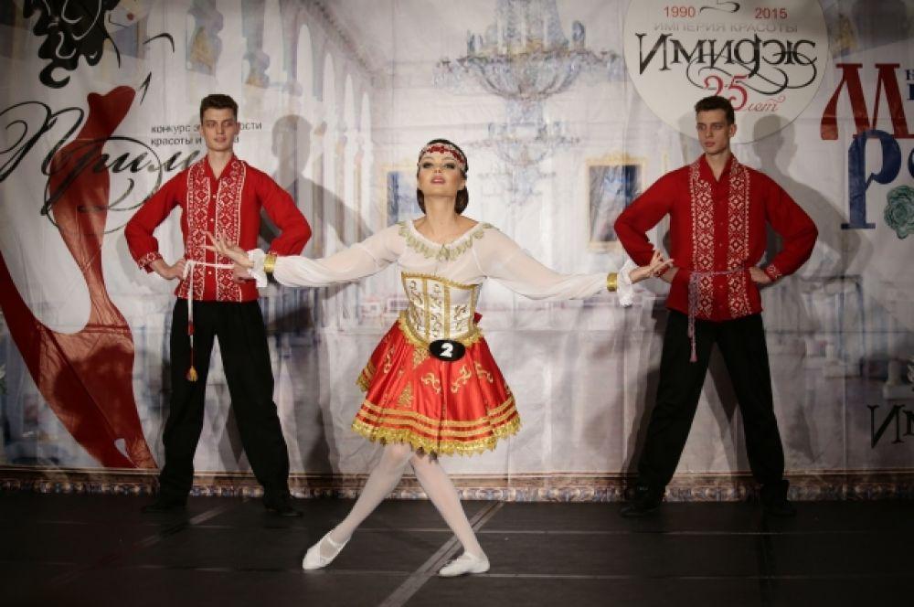 Участница под номером 2 - Нунэ Кобяцкая, Ростов-на-Дону.