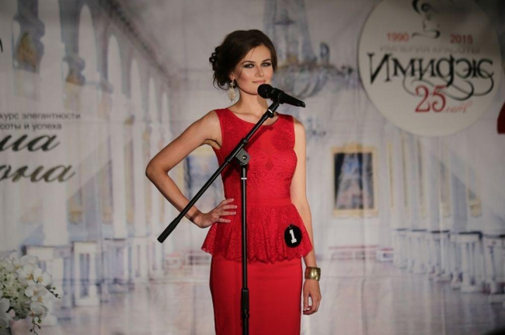 Шоу красоты, проходило «Золотом зале» конгресс-отеля «Дон Плаза».