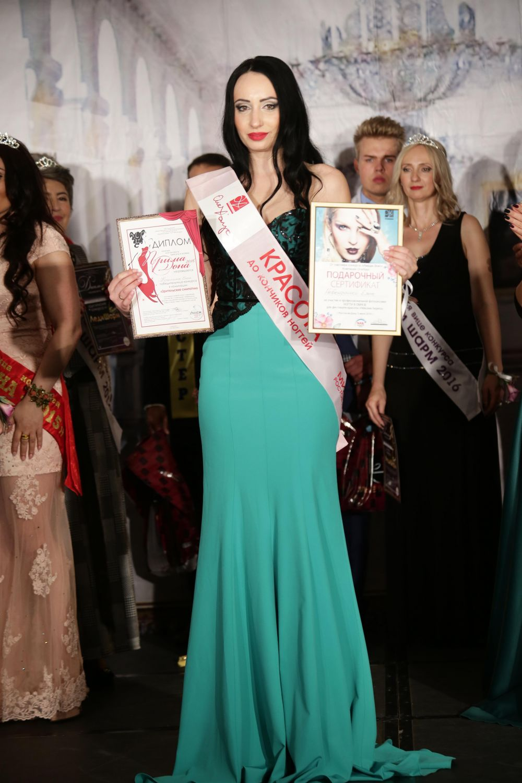 Победительница в номинации «Бизнес Леди» Елена Невенчанная.