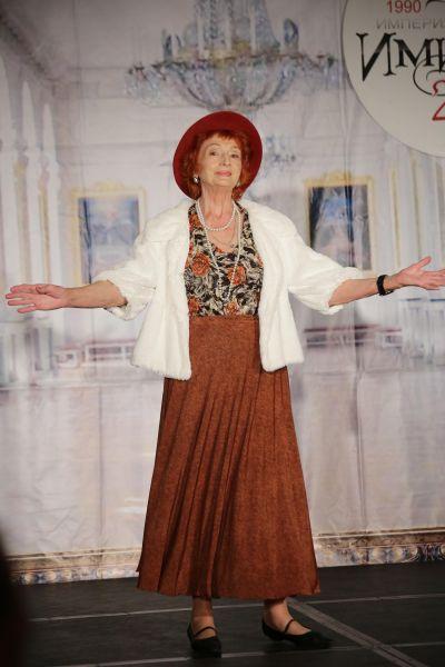 Участница под номером 11 - Мария Судорогина, Ростов-на-Дону.