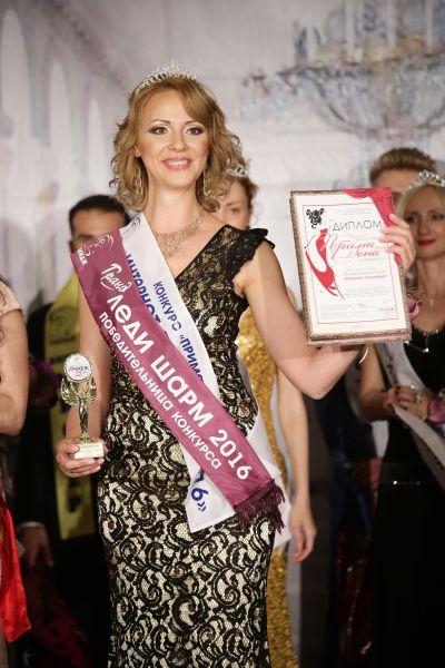 Победительницей конкурса «Гранд Леди Шарм 2016» 35+ стала Елена Рощина, она же получила титульную ленту «Интернет-Признание» и «Зрительские симпатии зала».