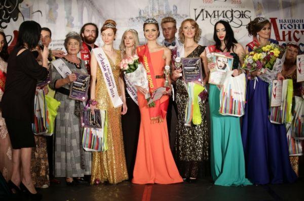 В Ростове-на-Дону состоялся очередной конкурс для замужних ростовчанок.