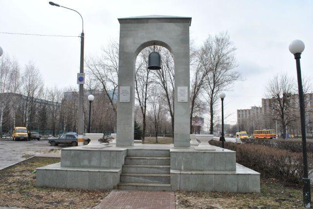 «Чернобыльский колокол». Памятник ликвидаторам-ульяновцам в Засвияжском районе.