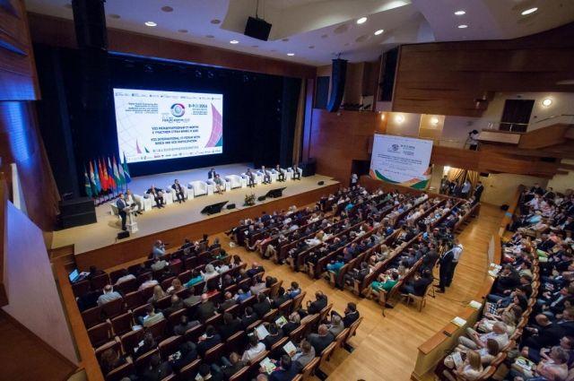 Пленарное заседание IT-форума в КТЦ