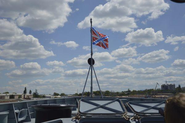 Корабль успешно прошел испытания, и 11 марта на нем был поднят Военно-морской флаг.