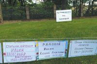 9 Мая 2016 года, Трептов-парк: акция «Солдатские имена на братских могилах».