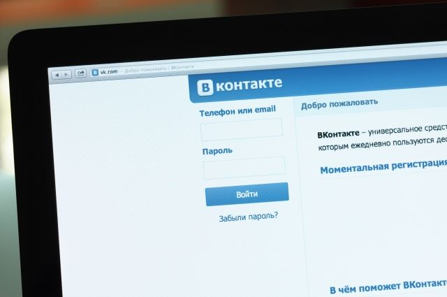 «ВКонтакте» начал внедрять новый дизайн