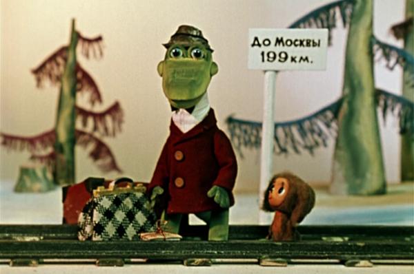 «Чебурашка и Крокодил Гена» (1969)
