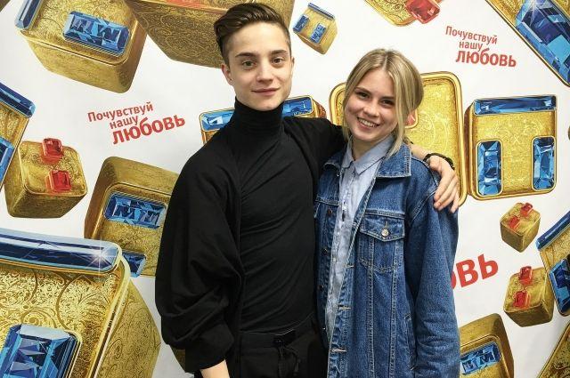 Антон Пануфник и Юлия Николаева.