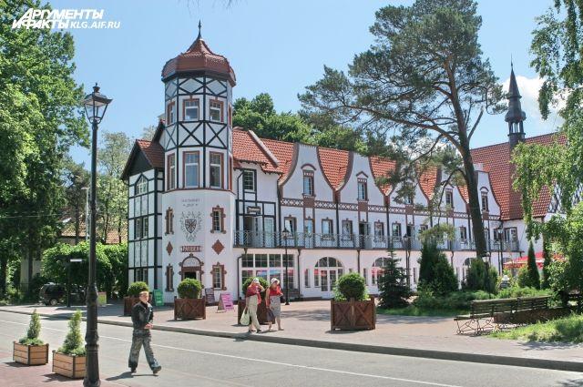 В Светлогорске в день города официально откроют курортный сезон.