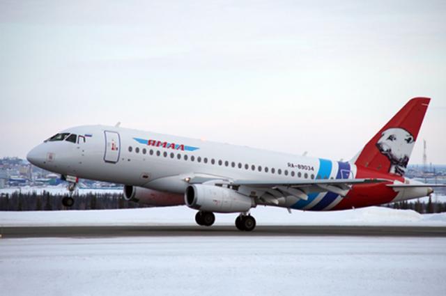 ВМВД поведали онаказании для ударившего бортпроводника пассажира
