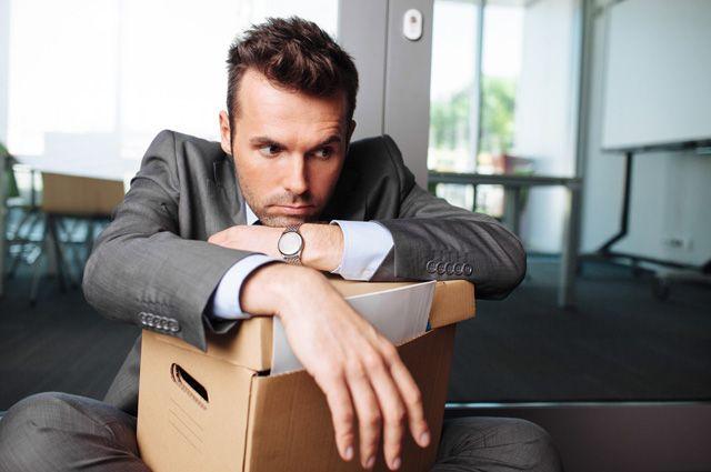Как заставить человека уволиться по собственному желанию