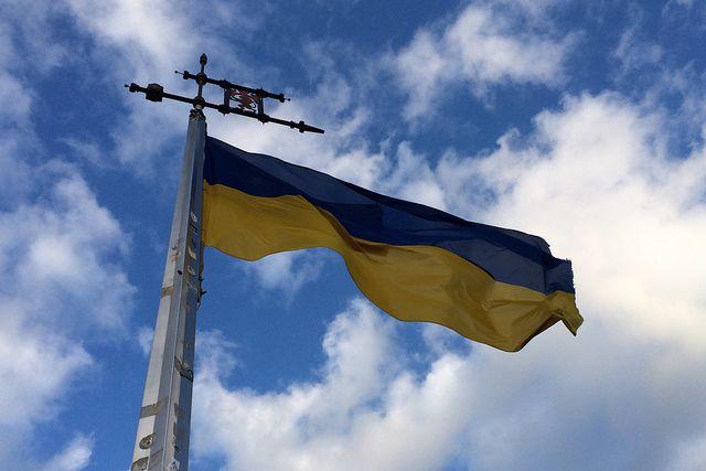 Митингующие уадминистрации президента государства Украины требуют демобилизацию