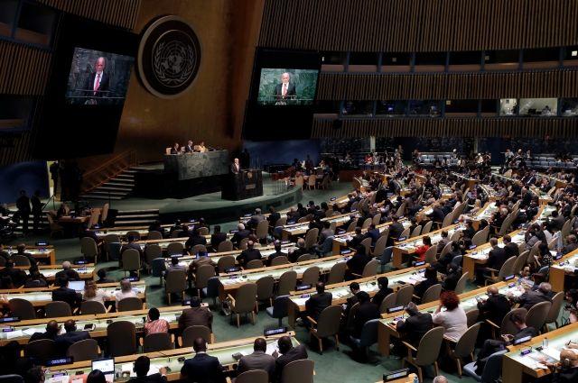 Израиль впервый раз возглавил один изкомитетов Генассамблеи ООН