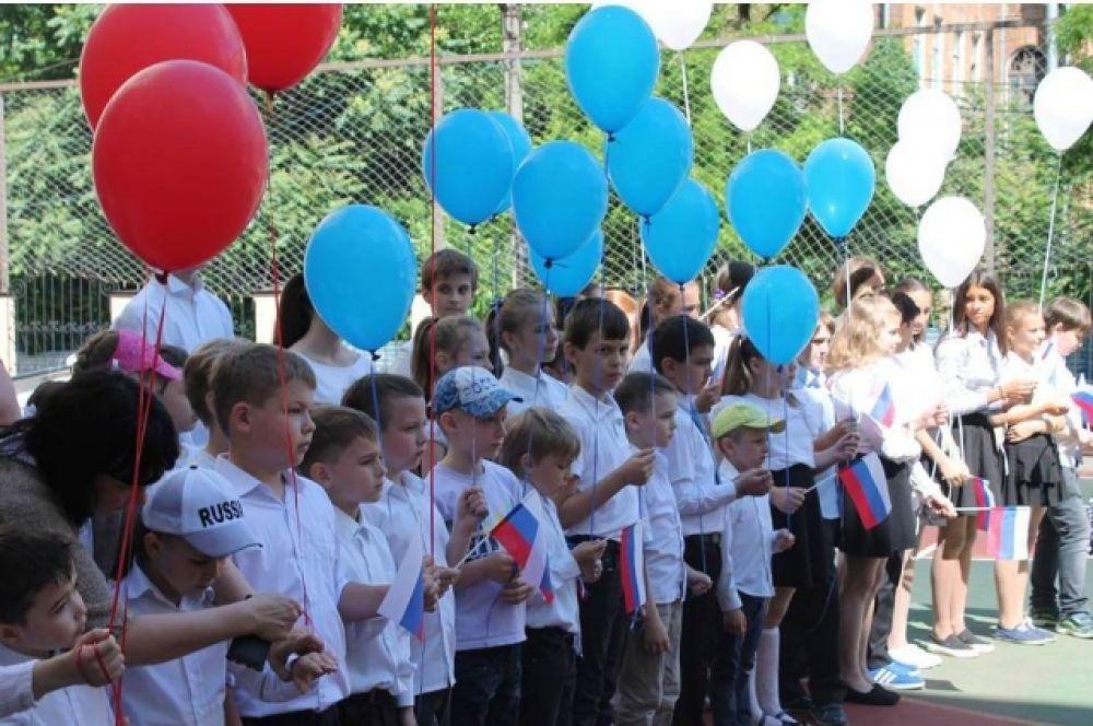 В Ленинском районе в школе № 39 прошло районное торжественное мероприятие «Мы - будущее России!».