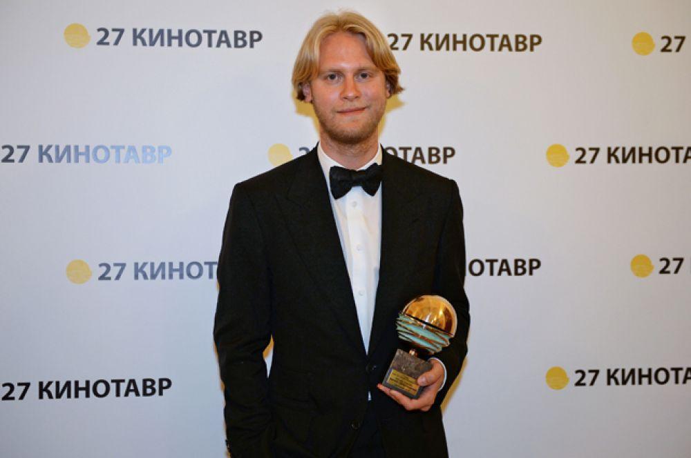Продюсер Илья Стюарт с призом Кирилла Серебренникова за лучшую режиссуру фильма «Ученик».